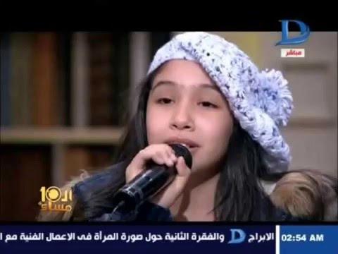 بالفيديو: أداء رائع لنجمة The Voice Kids  جويرية حمدي لأغنية