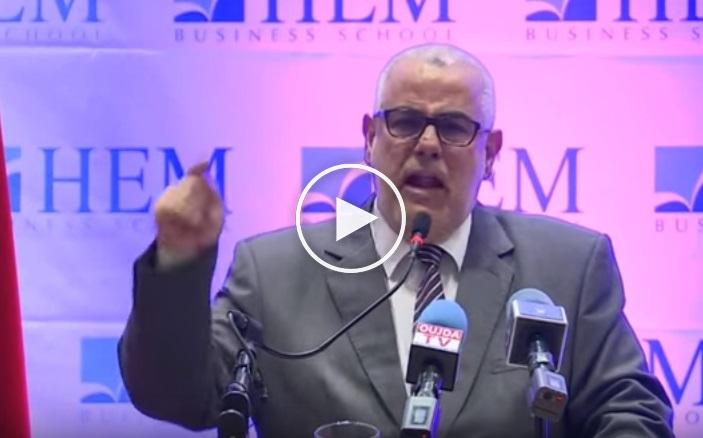بالفيديو: الكلمة التي تسببت في انتفاض الأساتذة المتدربين في وجه بنكيران بوجدة اليوم
