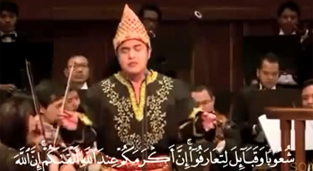 بالفيديو: اندونيسيون يقرأون القرآن الكريم على أنغام الموسيقى