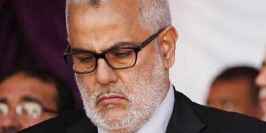 بن كيران: عشت أزمة صعبة وهموم المغاربة تؤرقني