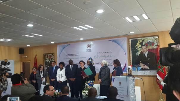 احتفالا بالمرأة.. المغرب يطلق مرصدا للمساواة بالوظيفة العمومية