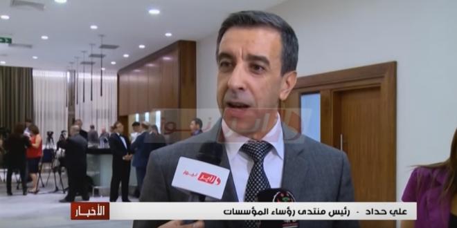 رجال الأعمال في الجزائر