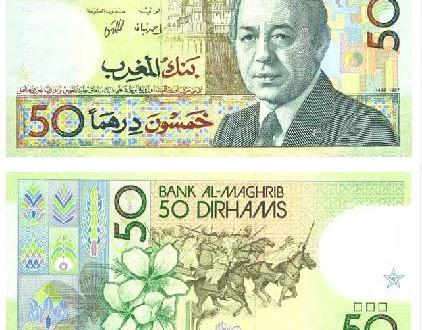 منع تداول الأوراق النقدية القديمة