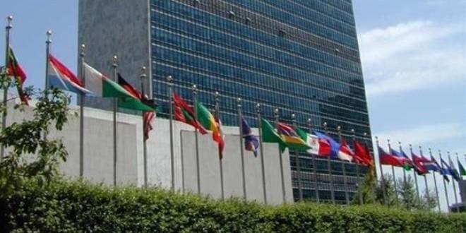 مستقبل الأمم المتحدة