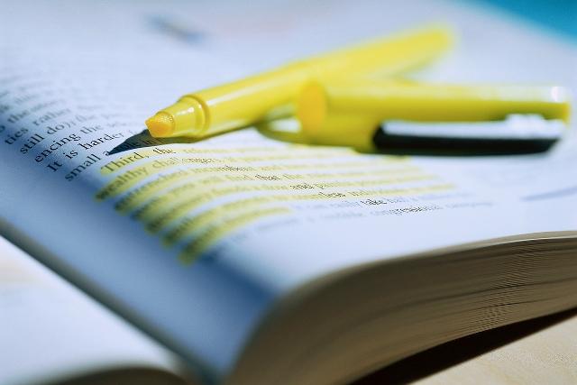 التحليل القراءة