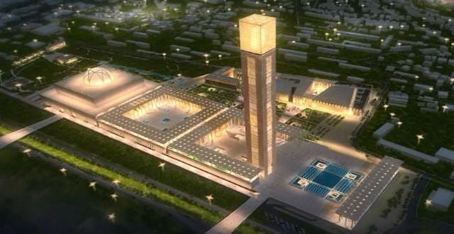 المسجد الأعظم