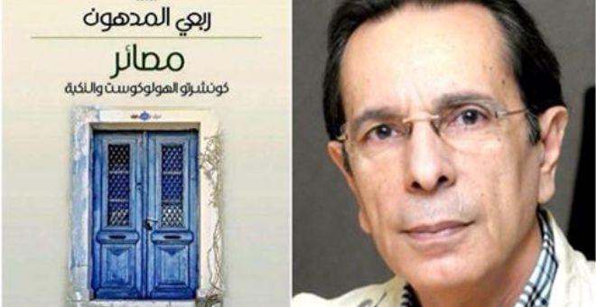 ربعي المدهون أول  كاتب فلسطيني يفوز بالجائزة العالمية للرواية العربية