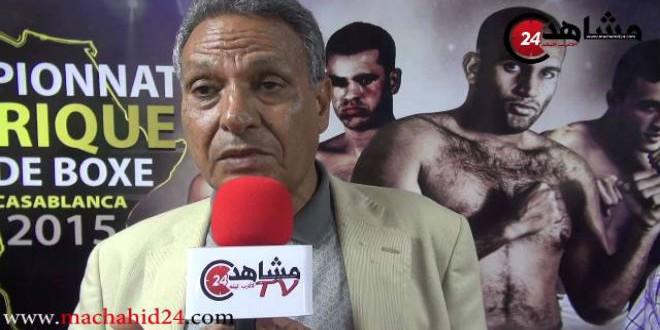 محمد اللوميني