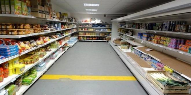 قانون السلامة الصحية للمنتجات الغذائية