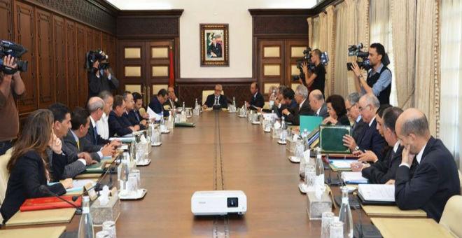 وزراء بن كيران يحسمون غدا في منحة المجازين