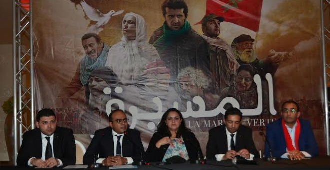 فيلم  المسيرة الخضراء: توثيق للملحمة البارزة في تاريخ المغرب المعاصر