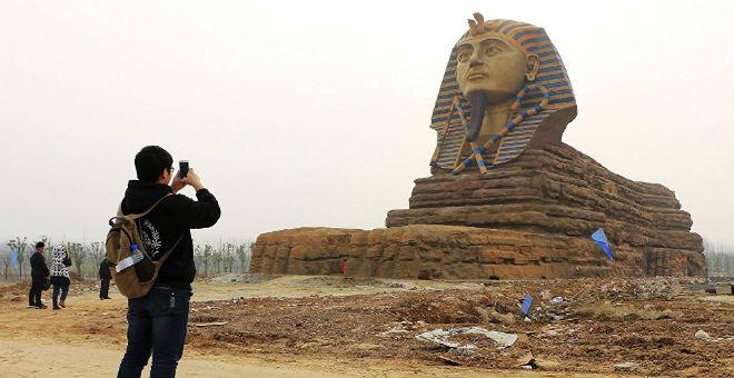 التفكيك..نهاية أبو الهول الصيني