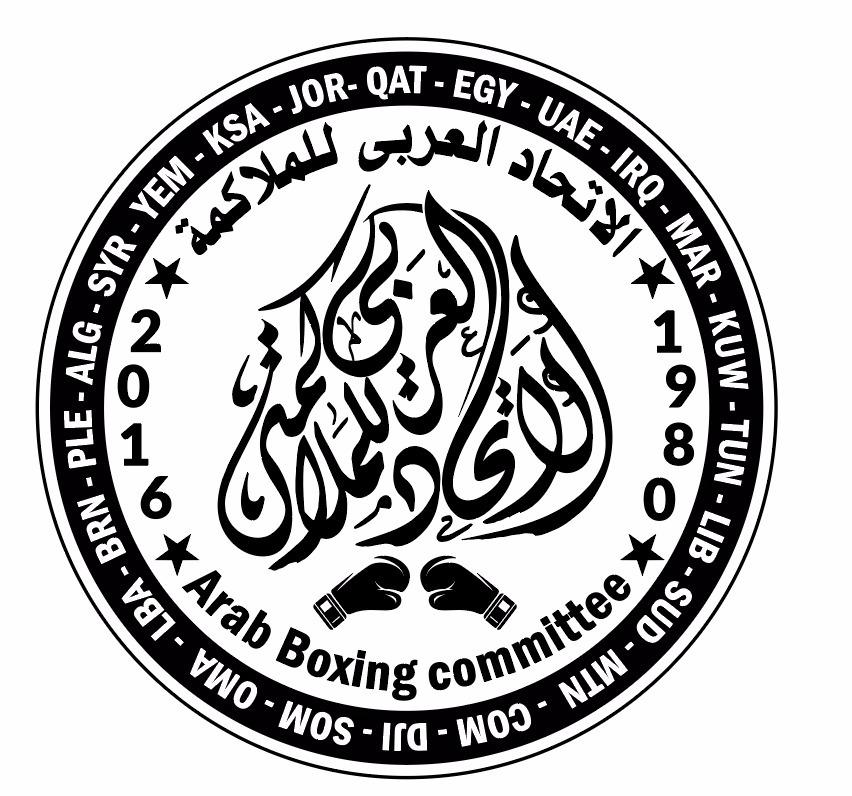 شعار الاتحاد العربي 2