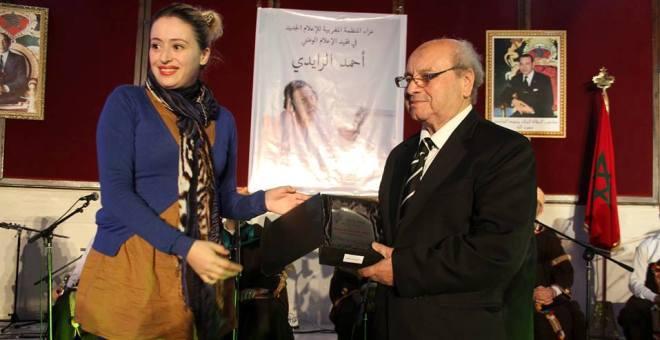 رحيل   العربي العوامي مطرب الأسرة بعد معاناة مع المرض
