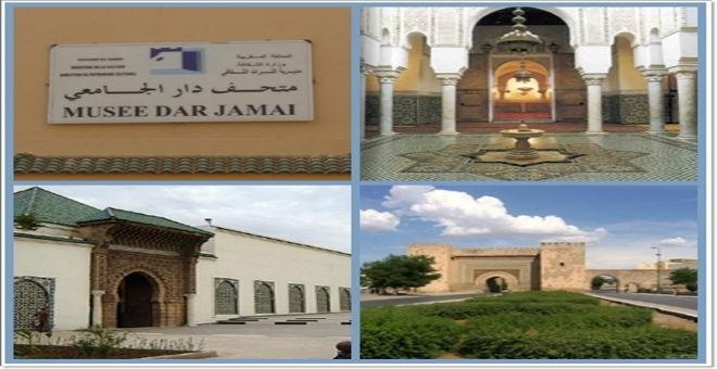 وزارة الثقافة تنفي  سرقة تماثيل برونزية بمواقع أثرية مغربية