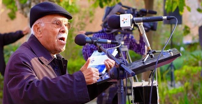 محمد السرغيني