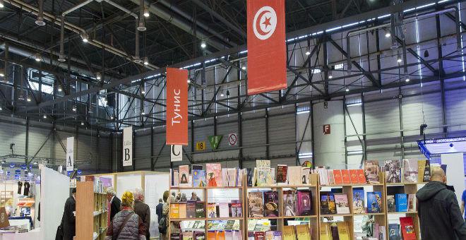 تونس ضيف شرف معرض الكتاب بجنيف.. لماذا غاب الناشرون؟