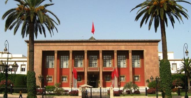 مرسوم عقد البرلمان دورة استثنائية يصدر بالجريدة الرسمية