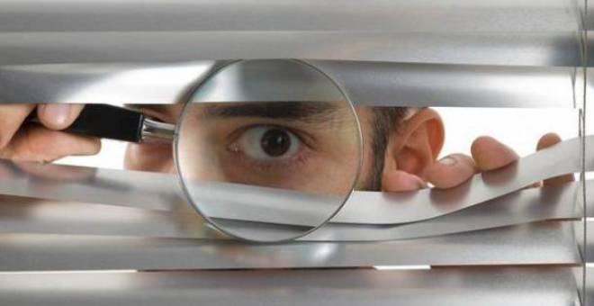 تطبيق يسمح لمديرك بالتجسس عليك