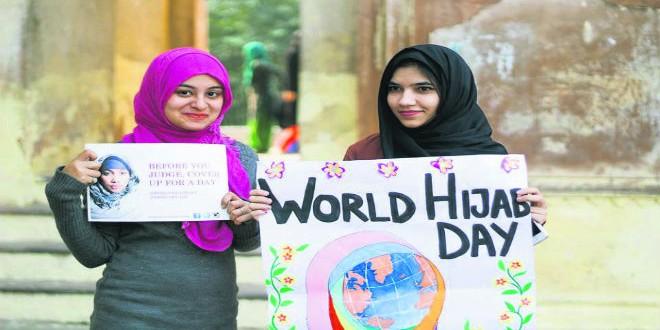 يوم الحجاب