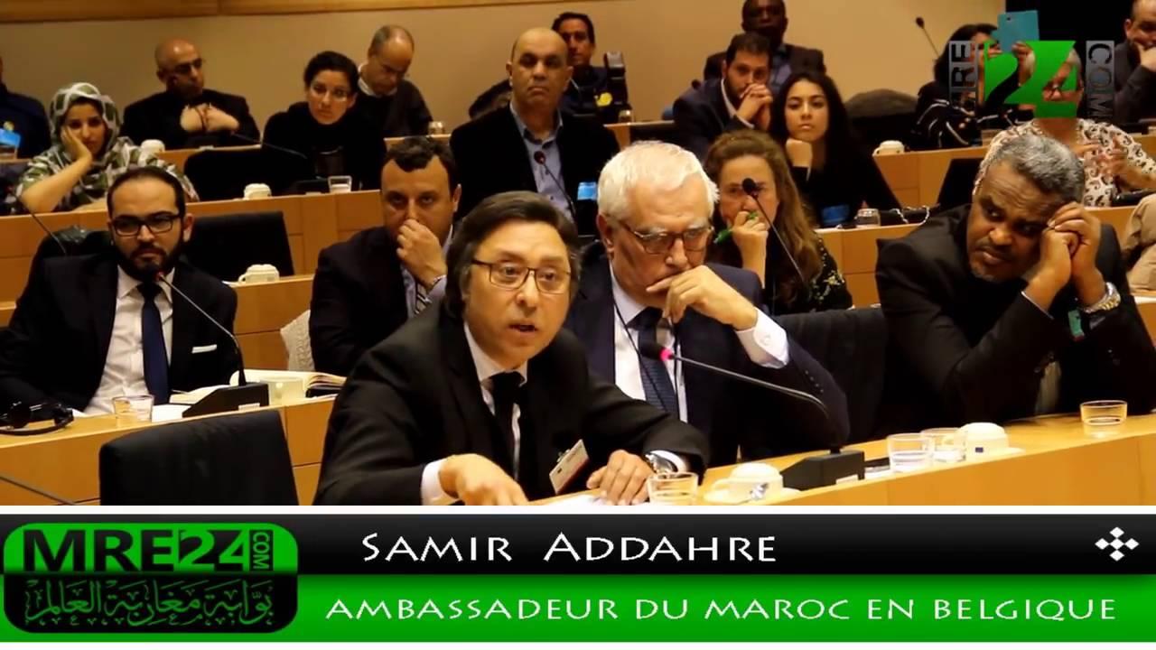 سفير المغرب في بلجيكا يصفع الانفصاليين والجزائر والحضور يصفق له بحرارة