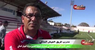 المدرب عبد المالك العزيز يؤكد صحوة الفريق العسكري