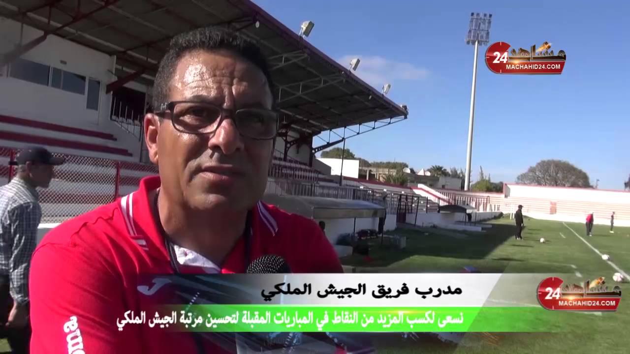 عبد المالك العزيز : الجيش سينافس بقوة على كأس العرش