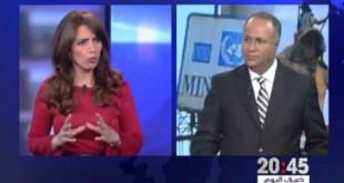 بالفيديو..  تسريبات المقترح الأمريكي بخصوص الصحراء المغربية