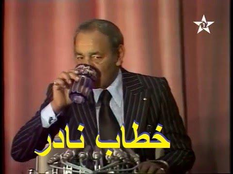 بالفيديو.. خطـاب ناذر للملك الراحل الحسن الثاني حول الصحراء المغربية