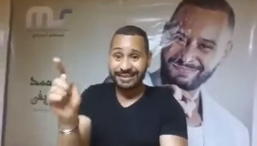 بالفيديو.. الفنان محمد الريفي يرد على انتقادات الفنانين له