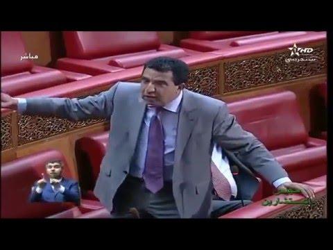 رد فعل وزير الوظيفة العموميةبعد أن أحرجته برلمانية لعدم توفره على شهادة البكالوريا