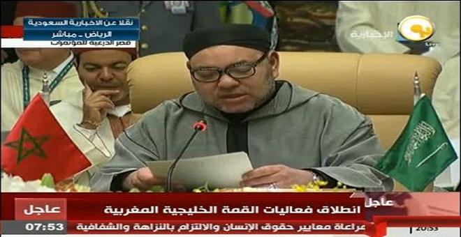 فيديو.. خطاب الملك في القمة الخليجية المغربية