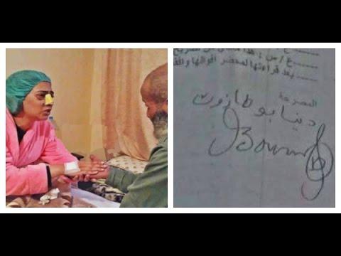 بالفيديو : شاهد وثيقة تنازل دنيا بوطازوت لخولة