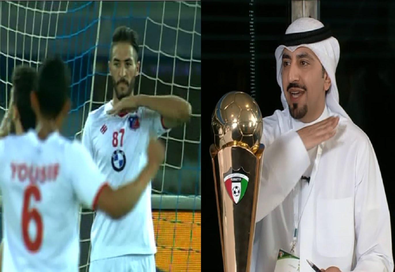 حركة ياسين الصالحي تخلف جدلاً واسعاً بين محللي القناة الكويتية
