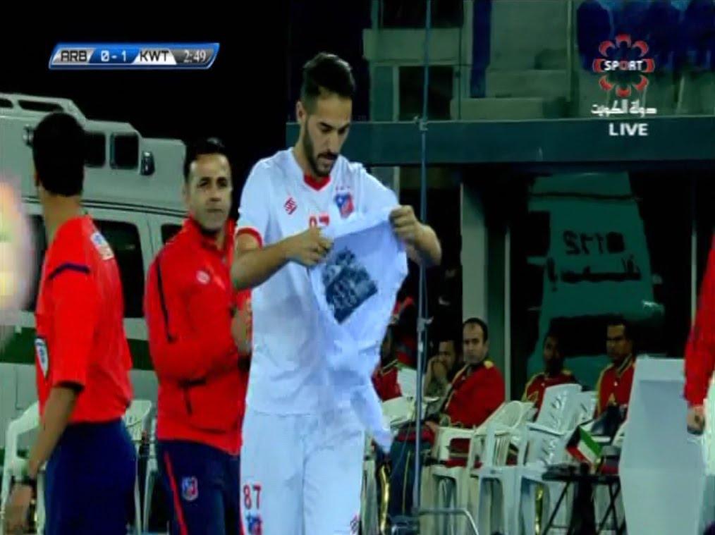 بالفيديو .. هدف عالمي لياسين الصالحي في نهائي كأس الكويت