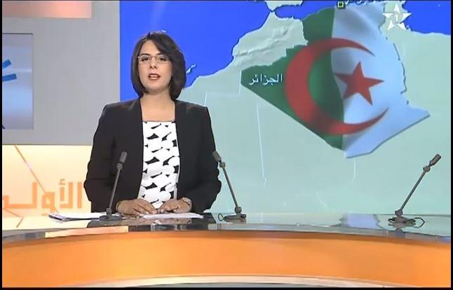 بالفيديو .. النشيد الوطني المغربي يُعزف في قلب العاصمة الجزائرية
