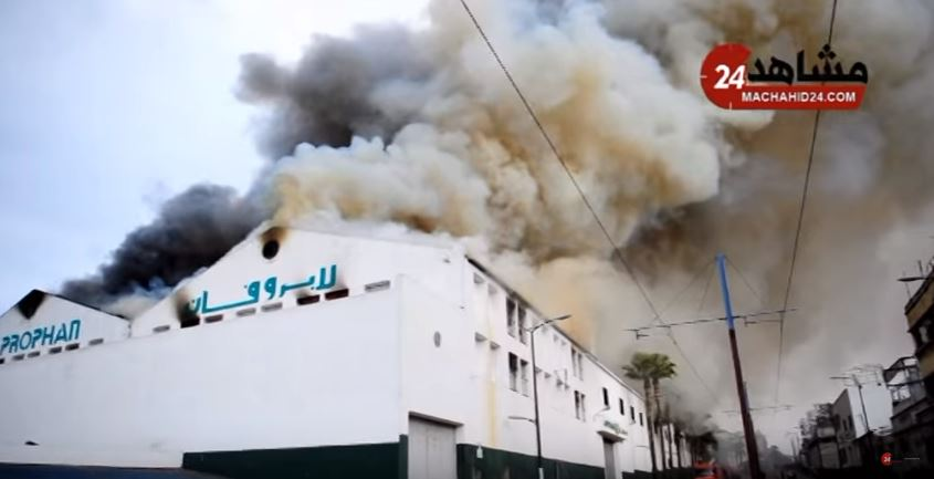 البيضاء. شاهد كيف التهمت النيران شركة لابروفان الخاصة بالأدوية
