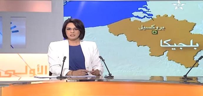 بالفيديو: الأولى تبث شائعة إلغاء حكم المحكمة الأوروبية ضد المغرب