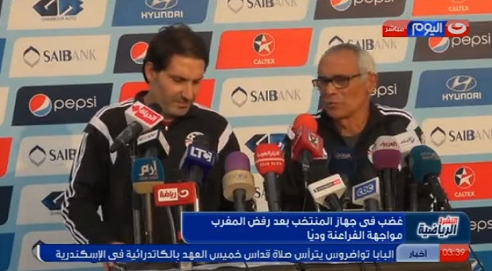 بالفيديو: غضب في مصر بعد رفض منتخب المغرب مواجهة الفراعنة وديا