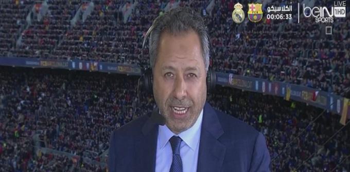 مباراة برشلونة وريال مدريد في بث مباشر