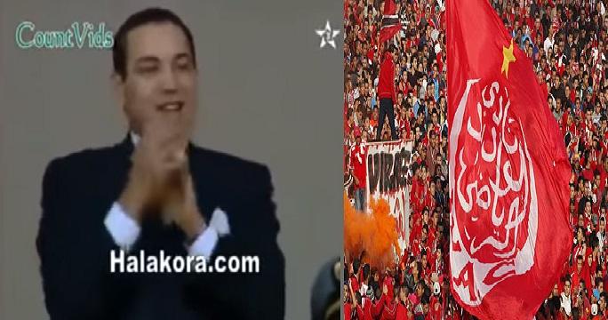 بالفيديو: الملك محمد السادس و هو يشجع الوداد البيضاوي