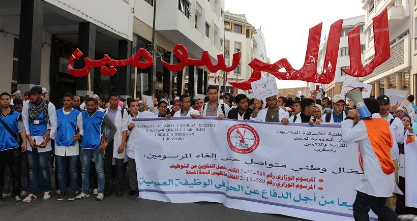 عاجل. الحكومة ترضخ لمطالب الأساتذة المتدربين