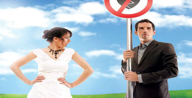 للمضربين عن الزواج .. هذا ما ينتظركم!!