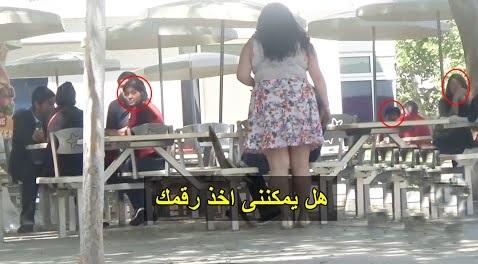 بالفيديو: فتاة سمينة تطلب رقم شاب ويرفض ثم يكتشف أنها غنية جدا