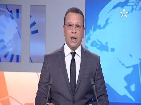 بالفيديو: بلاغ سار من وزارة الصحة للمرضى المصابين بهذا المرض