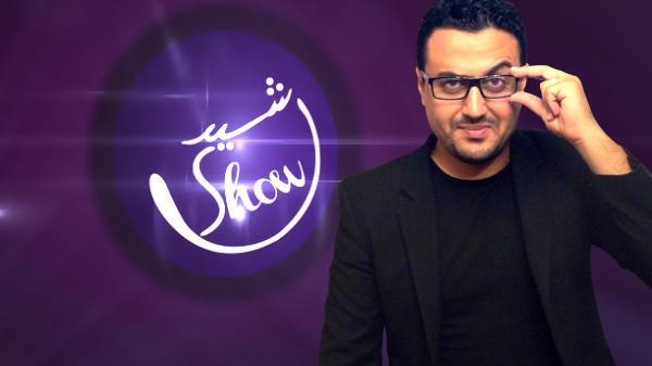 بالفيديو: سكيتش لرشيد العلالي في برنامجه حول غلاء البصل