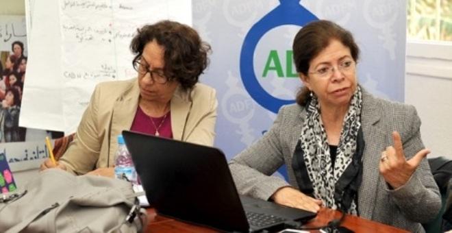 جمعية نسائية مغربية تدعو إلى التصدي الفعلي لظاهرة الاتجار بالبشر