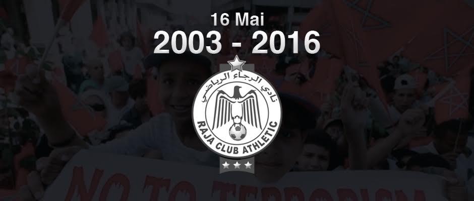 الرجاء يترحم على ضحايا أحداث 16 ماي الارهابية