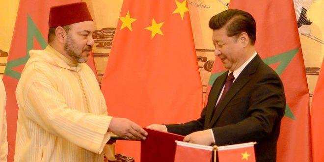 الزيارة الملكية للصين
