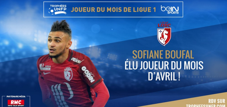بوفال أفضل لاعب في أبريل بفرنسا
